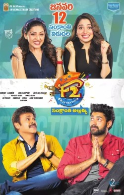 F2 – Fun and Frustration