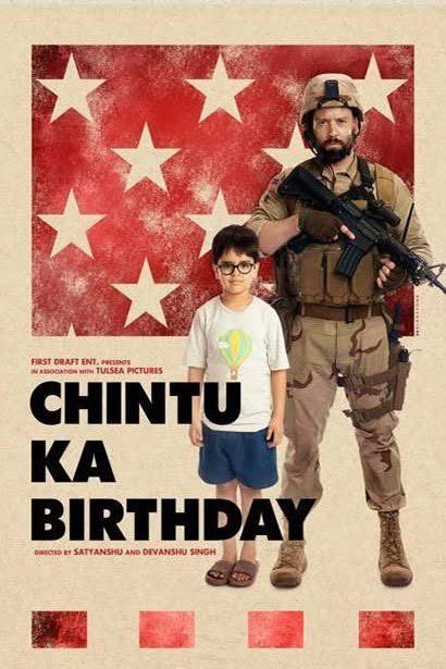 Chintu Ka Birthday Profile Picture