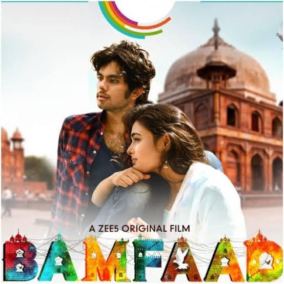 Bamfaad