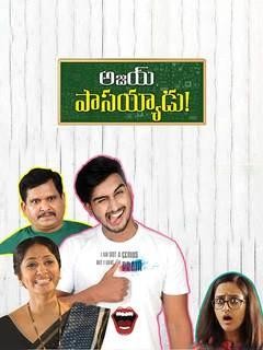 Ajay Passayyadu Profile Picture
